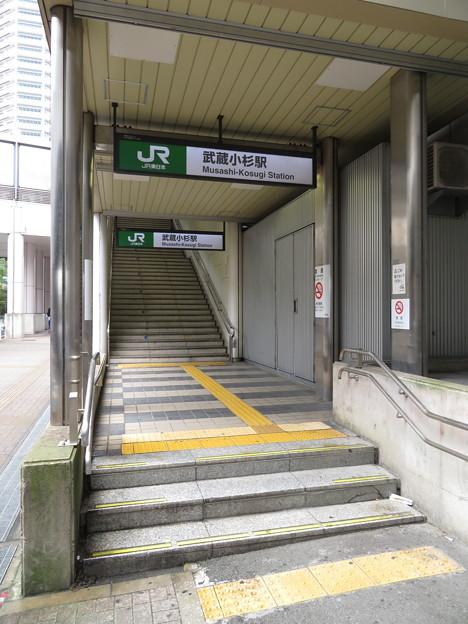 武蔵小杉駅 東口2
