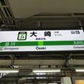 Photos: #JY24 大崎駅 駅名標【山手線 内回り】