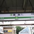 Photos: #JY14 目白駅 駅名標【外回り 2】