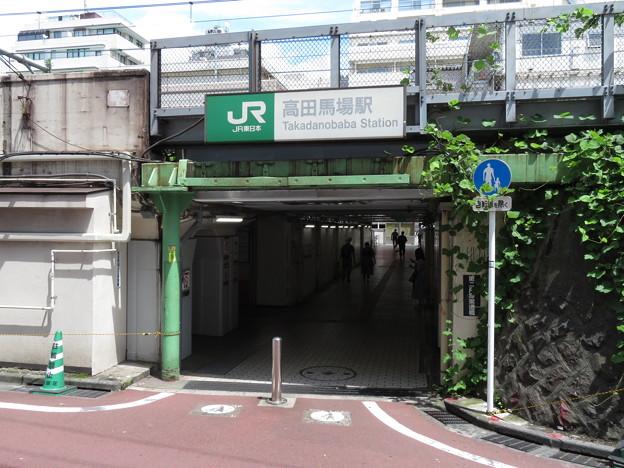 高田馬場駅 戸山口