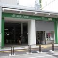 Photos: 御茶ノ水駅 聖橋口