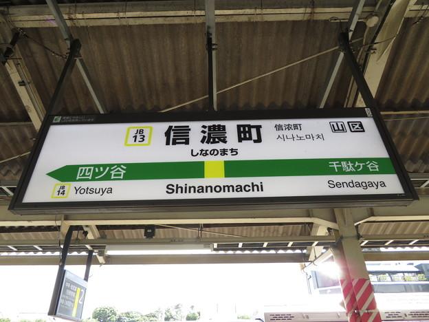 Photos: #JB13 信濃町駅 駅名標【東行 1】