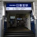 日暮里駅(京成)