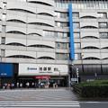 Photos: 池袋駅 東口(西武)