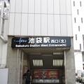 Photos: 池袋駅 西口北
