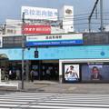 高田馬場駅 早稲田口(西武)