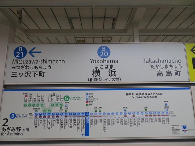 #B20 横浜駅 駅名標【下り 1】
