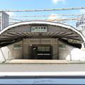 代々木駅 東口