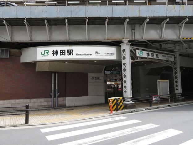 神田駅 西口