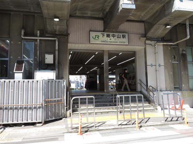 下総中山駅 南口