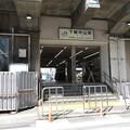 Photos: 下総中山駅 南口