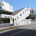 Photos: 西船橋駅 南口