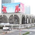 Photos: 品川駅(京急)