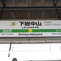 Photos: #JB29 下総中山駅 駅名標【東行】