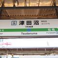 Photos: #JO26 津田沼駅 駅名標【総武快速線 上り】