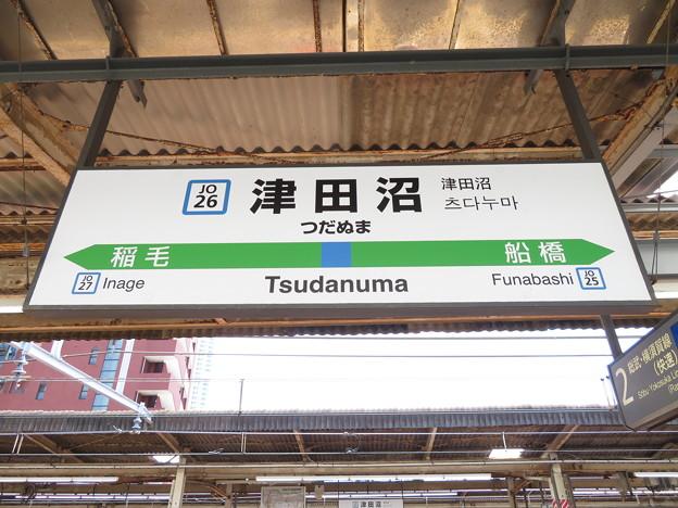 #JO26 津田沼駅 駅名標【総武快速線 2】