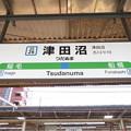 Photos: #JO26 津田沼駅 駅名標【総武快速線 2】