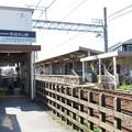 Photos: 京成中山駅