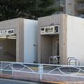 Photos: 押上駅 A3口