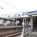 Photos: 市川真間駅 南口