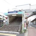 Photos: 市川真間駅 北口