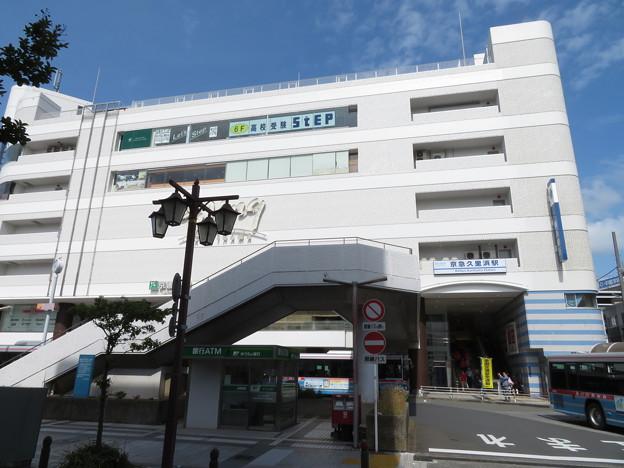 京急久里浜駅 東口