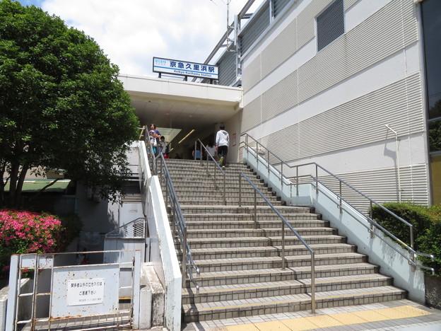 京急久里浜駅 西口2