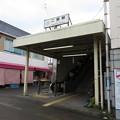 Photos: 二宮駅 南口