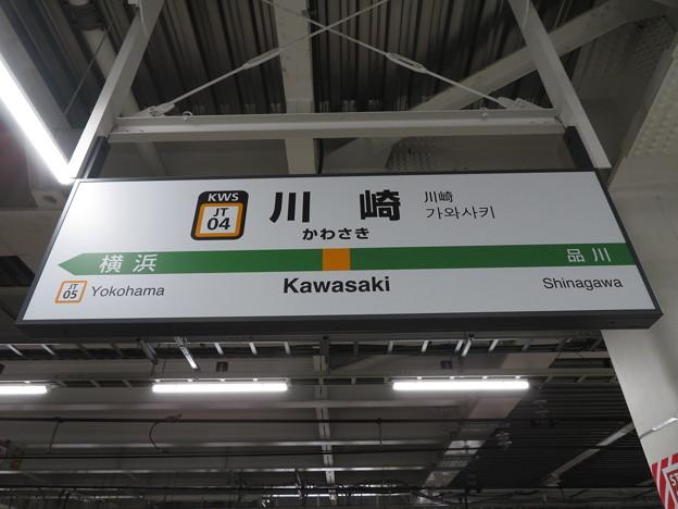 #JT04 川崎駅 駅名標【東海道線 下り 3】