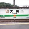 #JT12 大磯駅 駅名標【下り 2】