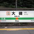 Photos: #JT12 大磯駅 駅名標【上り 2】