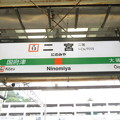 Photos: #JT13 二宮駅 駅名標【下り】