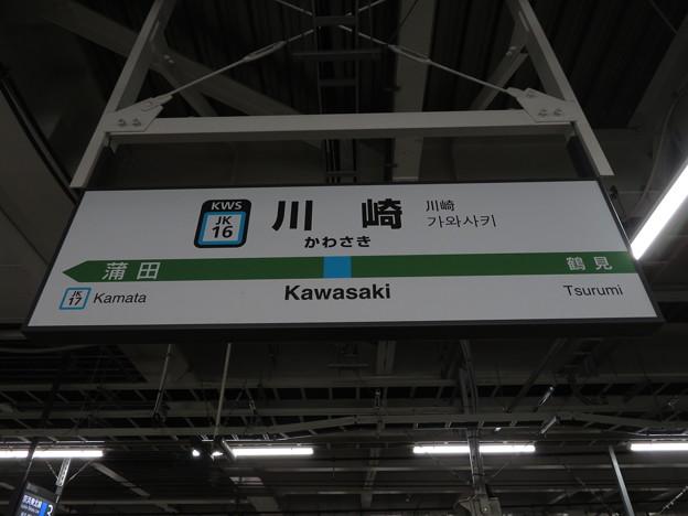 #JK16 川崎駅 駅名標【京浜東北線 北行 2】