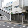 Photos: 武蔵小杉駅 東口1