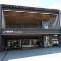 Photos: 姫路駅 北口