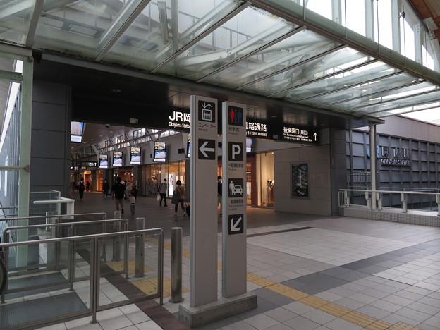 岡山駅 西口(入口)