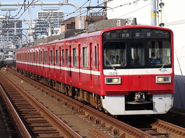 京急線1500形 1529F