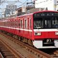 Photos: 京急線1500形 1529F