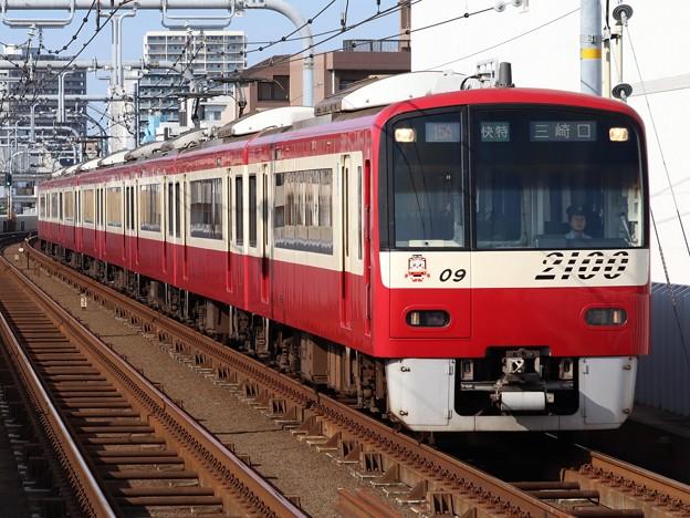 京急線2100形 2109F