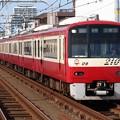 Photos: 京急線2100形 2109F