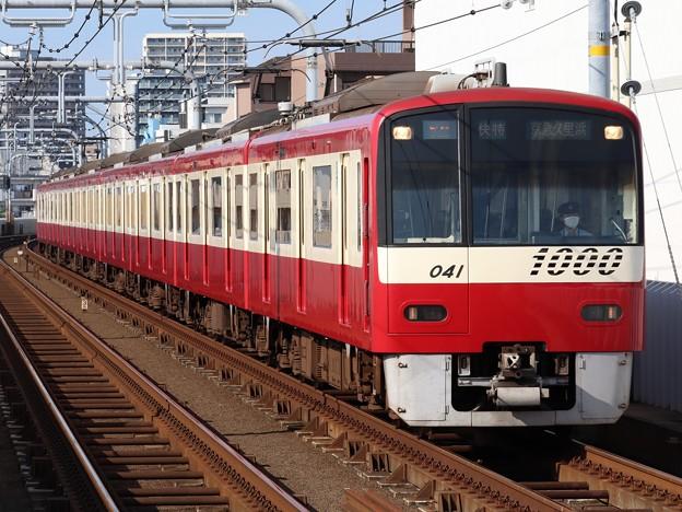京急線新1000形 1041F