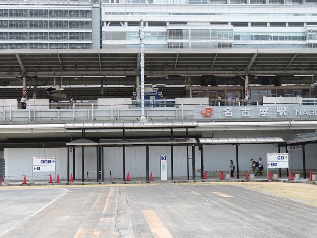 名古屋駅 太閣通口