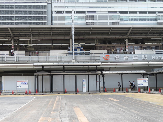 Photos: 名古屋駅 太閣通口