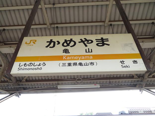 亀山駅 駅名標【紀勢線 1】