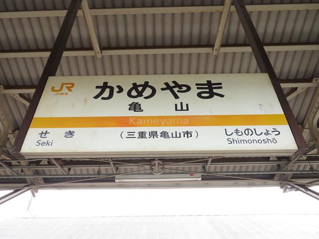 亀山駅 駅名標【紀勢線 2】