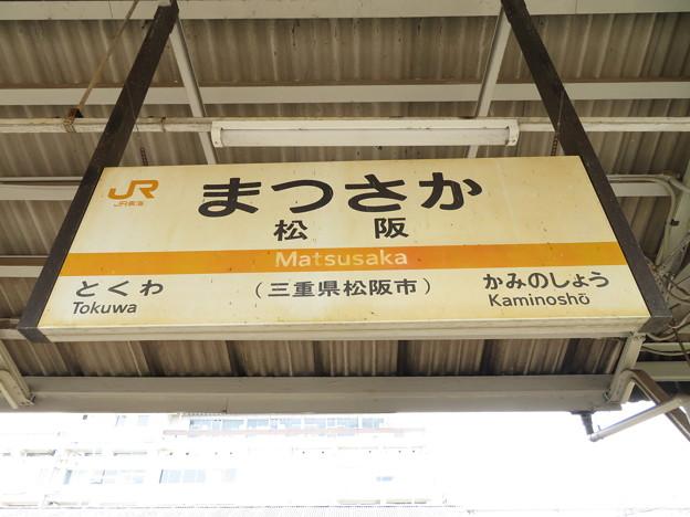松阪駅 駅名標【名松線】