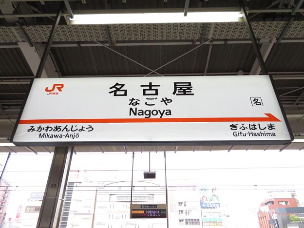 [新]名古屋駅 駅名標【下り 1】
