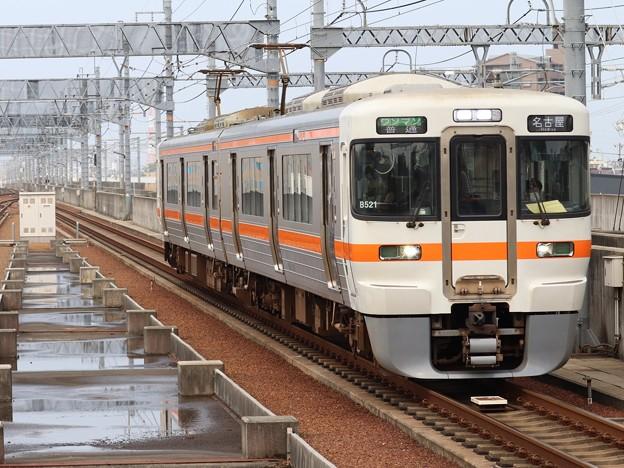関西線313系1300番台 B521編成