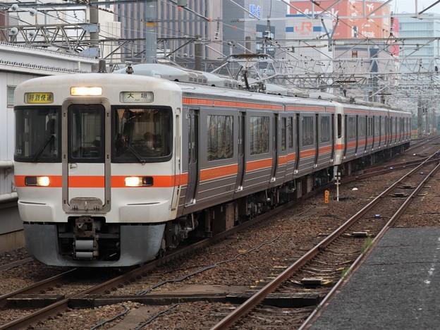 東海道線313系300番台 Y33+Y4編成