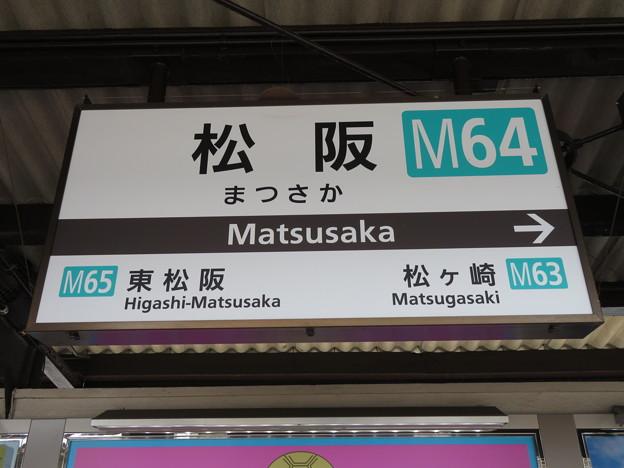 #M64 松阪駅 駅名標【上り】